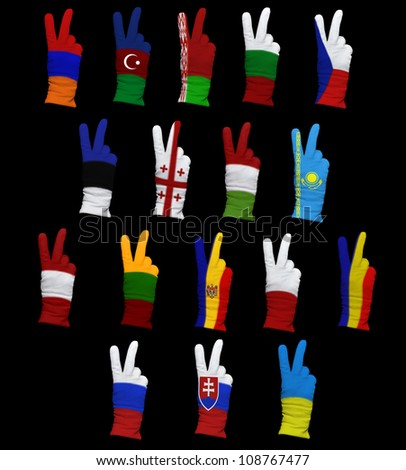 europeon countries