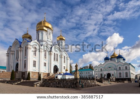 Nativity of the Virgin Monastery. Zadonsk Nativity of Our Lady Convent was founded by two elders-Schimonks Cyril and Gerasim in 1610
