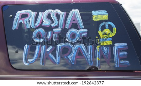 NEW YORK - APRIL 27: Sign at the Ukraine supporter car in Brooklyn on April 27, 2014. 2014 Ukrainian revolution continued with the 2014 Crimean crisis when Russian forces seized control of the Crimea