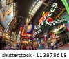 NEW YORK CITY - MAR 10: Times Square, featured with Broadway Theaters and animated LED signs, is a symbol of New York City and the United States, March 10th, 2011 in Manhattan, New York City. - stock photo