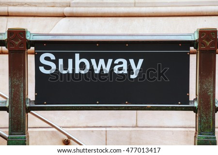 NEW YORK CITY - SEPTEMBER 5: Subway station sign on September 5, 2015 in New York City, NY.