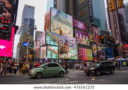 New York city,USA - July 21,2014: The Times Square at evening  in New York, Times Square is major commercial intersection in New york and one of the most visited tourist attractions in the world.