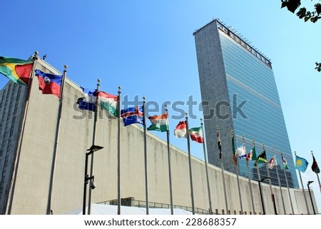New York, NY - September 12, 2011 - United Nations Headquarters in New York City