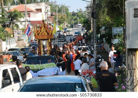 Ngao, Lampang, Thailand, - October 17, 2016 : people put food offerings in a monk's alms bowl In The End of Buddhist Lent Day, in the north of Thailand, Lampang, Thailand. October 17, 2016