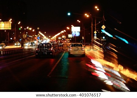 Night road lights blurred background