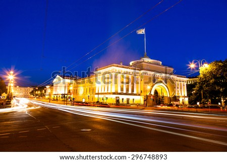 Night scene of traffic in the center of Saint-Petersburg in twilight (long exposure)