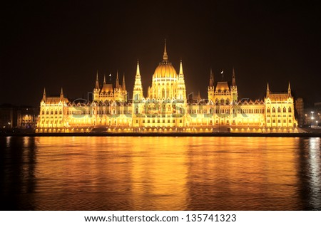 night view of Parliament in Budapest