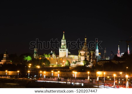 Night view of the towers of the Kremlin