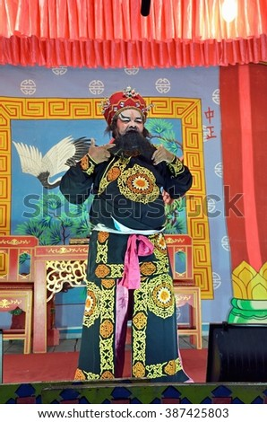 Nonthaburi, THAILAND - FEB 12,2016 : Unidentified Chinese opera Public performances outdoor show on street. at Pak Kret District in Nonthaburi Province, Thailand.
