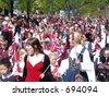 Norwegian national day - stock photo