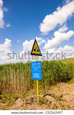 NOVGOROD REGION, RUSSIA - JULY 6, 2014: A pointer to the site, where high pressure gas pipeline