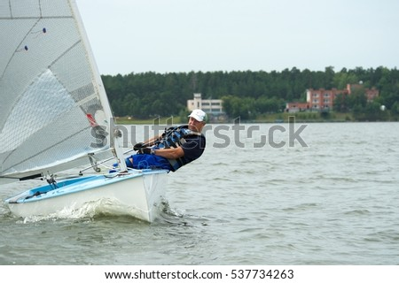 NOVOSIBIRSK,RUSSIA-JULY12:Sailing Regatta, Inter-regional competition to support children's sailing Siberiariver-2015 July12, 2015 in Novosibirsk, Russia