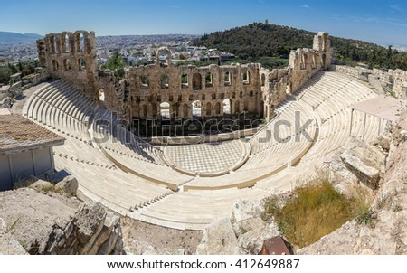 Odeon of Herodes Atticus. Acropolis of Athens, Greece.