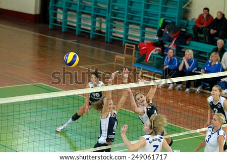 Odessa, Ukraine October 23, 2011: fragment of play during the International volleyball tournament among women. Play Ginestra (Ukraine) and Evpatoria (Russia)