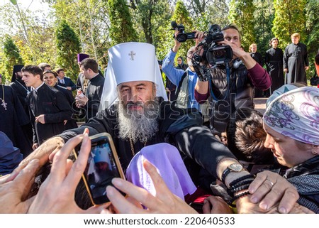 ODESSA, UKRAINE - SEPTEMBER 29: First visit of the Rector of the Ukrainian Orthodox Church Onufry, Metropolitan of Kiev and All Ukraine in celebration monastery September 29, 2014 in Odessa, Ukraine