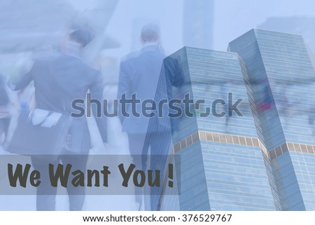 office business building with professional businessman, human resource concept