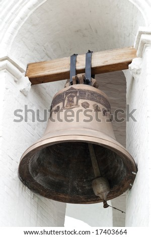 old bronze bell on a church