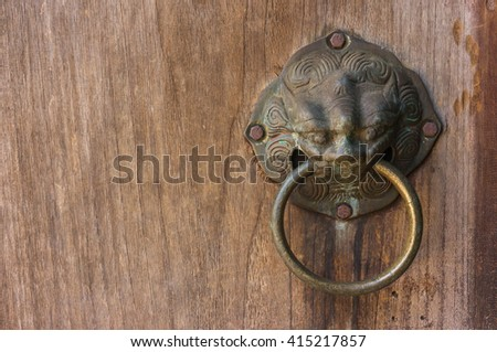 old Chinese style door handle