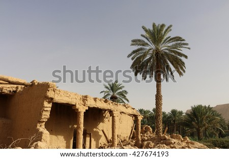 Old clay House in Saudi Arabia