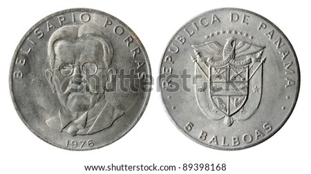 Old coin of the Republic of Panama on the white background (1976 year)