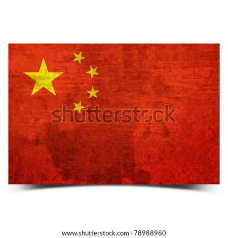 old paper grunge rusty China flag
