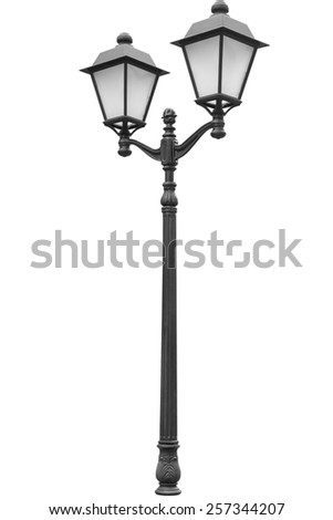 Old retro street electricity lamp