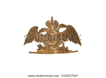 Old Russian military cockade on white background. Isolated with clipping path