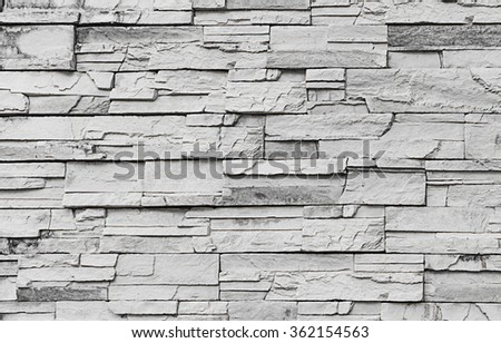 old stone wall  texture or  background, gray colour.