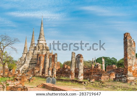 Old Temple Architecture , Wat Phra si sanphet at Ayutthaya, Thailand, World Heritage Site