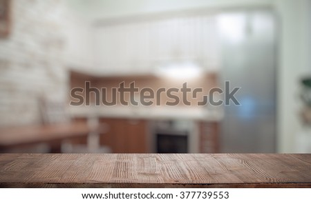old wooden table in the kitchen