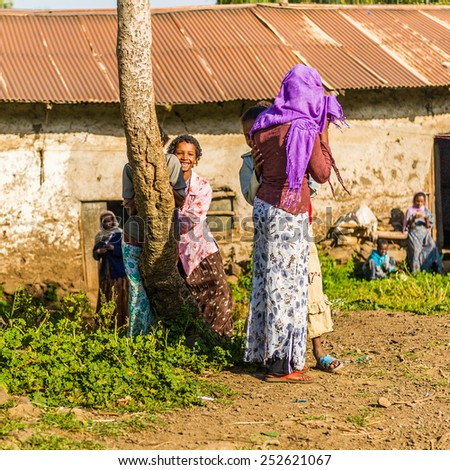 OMO, ETHIOPIA - SEPTEMBER 21, 2011: Unidentified Ethiopian girls in the street. People in Ethiopia suffer of poverty due to the unstable situation
