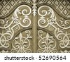 ornamented iron door closeup. More of this motif & more ornaments in my port. - stock photo