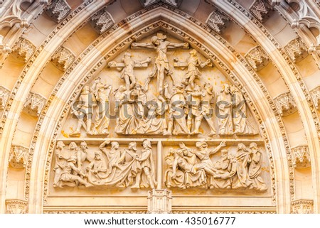 Ornaments of the main entry to the Saint Vitus Cathedral, Prague, Czech Republic.