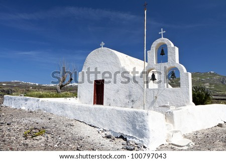 Orthodox traditional church at Santorini island in Greece