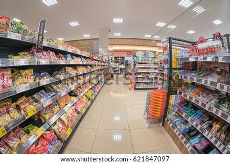 Wholesale Food Market Houston Tx
