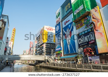 OSAKA, JAPAN - APRIL 26, 2015: Dotonbori commercial area in Osaka.
