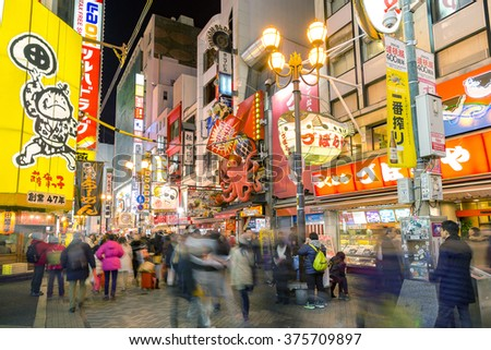 Osaka, Japan - December 4, 2015: in Dontonbori, Namba area. Dotonbori is a popular nightlife and entertainment area characterized by large illuminated signboards.