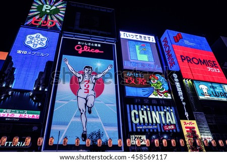 Osaka - July 2016: Famous Glico running man billboard glowing at night . Dotonbori