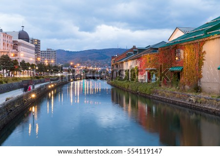 Otaru at night
