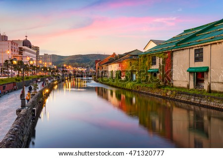 Otaru, Japan historic canal and warehouse district.