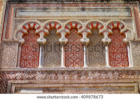 Outside the mosque of Cordoba, Andalusia, Spain. Detail of the West facade.