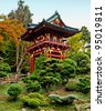Pagoda in the Japanese Tea Garden - stock photo