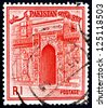 PAKISTAN - CIRCA 1963: a stamp printed in Pakistan shows Gate of Choto Shona Masjid Mosque, Small Golden Mosque, Bangladesh, circa 1963 - stock photo