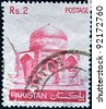 PAKISTAN - CIRCA 1979: A stamp printed in Pakistan shows image of mosque, circa 1979 - stock photo