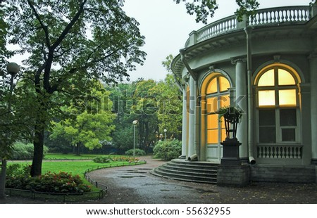 Palace in park at evening in Saint Petersburg, Russia.
