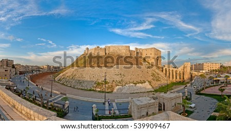 Panoramic view of Aleppo citadel before war