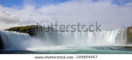 Panoramic View of Godafoss Waterfall. Iceland