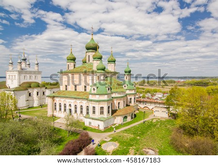 Panoramic view of the Goritsky Monastery of Dormition is a Russian Orthodox monastery in Pereslavl-Zalessky, Russia. Golden Ring of Russia.