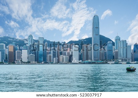 panoramic view of victoria harbor in Hong Kong,China.