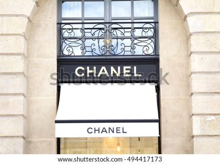 PARIS, FRANCE - August 6, 2016: Chanel shop in place Vendome in Paris. Chanel is a fashion house founded in 1909 specialized in haute couture and luxury goods,